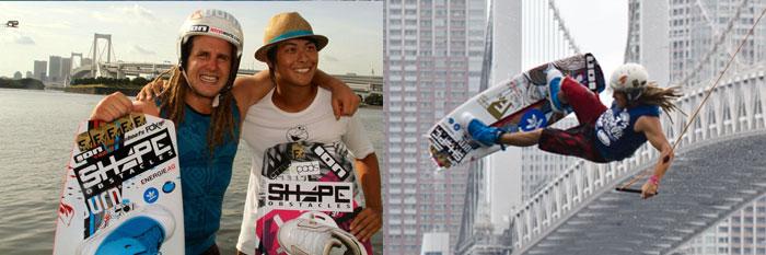 Wakeboard Worldcup Tokio 2012